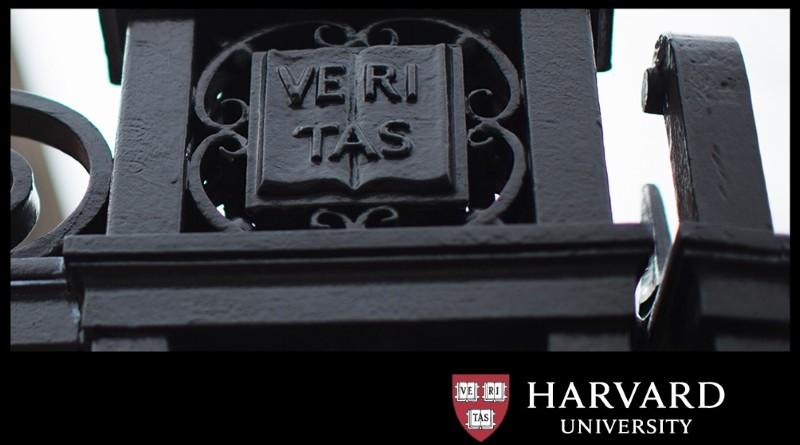 Photo of a gate at Harvard University